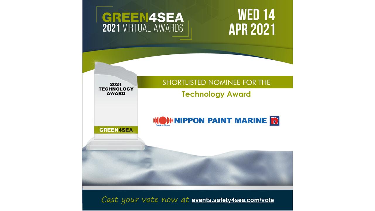 日本ペイントマリンの船底防汚塗料AQUATERRASS(アクアテラス)が欧州の非営利団体SAFETY4SEA社の環境賞「 GREEN4SEA Technology Award」部門にノミネートされました