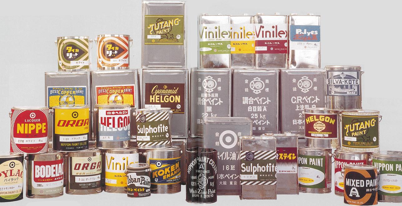 昭和30年(1955年)ごろの当社製品