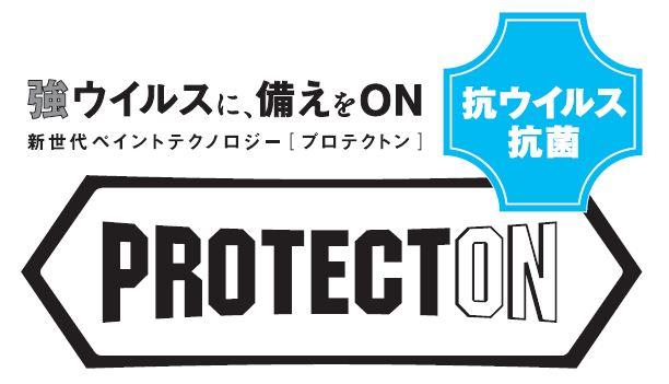 PROTECTON