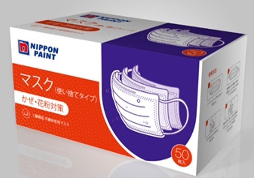 Nippon Paint Holdings Makes Additional Donation of Medical Masks and Antiseptic Solutions