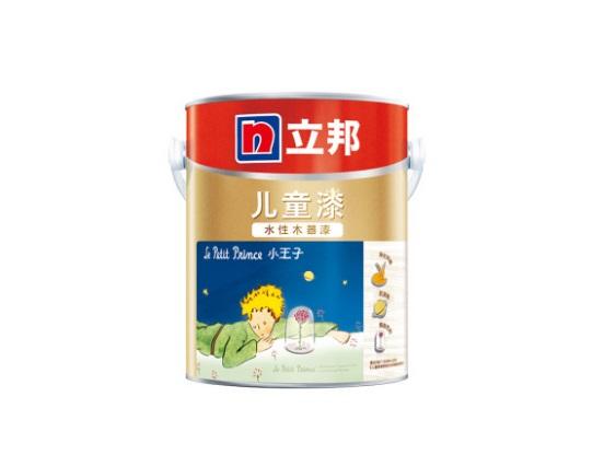 Nippon Kid's Paint