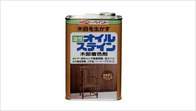 木部 DIY 木製家具 速乾 油性塗料 オイルステイン 1L