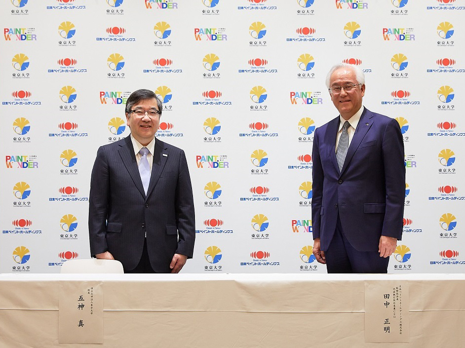 Photo: Signing ceremony of Agreement on Industry-Academia Co-creation  Location: The University of Tokyo Photo(Left):Makoto Gonokami, President, The University of Tokyo (Right):Masaaki Tanaka, Chairman, President & CEO, Nippon Paint Holdings Co., Ltd.