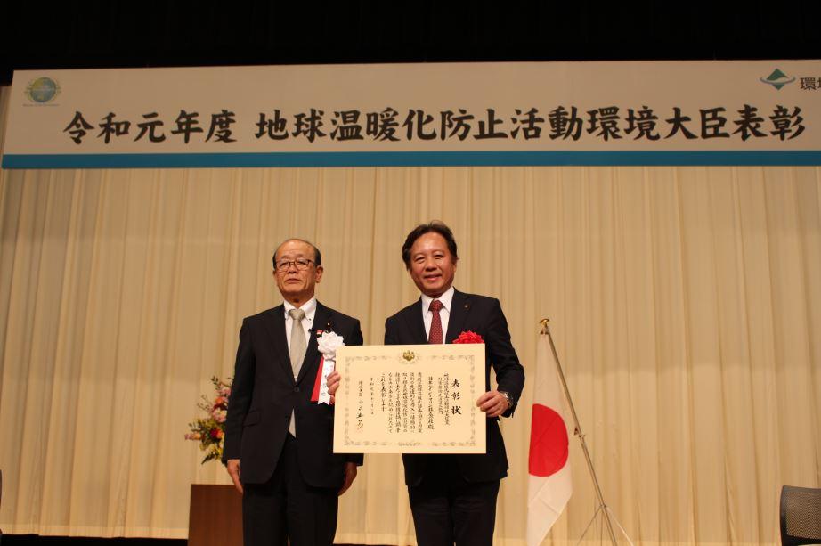 八木哲也環境大臣政務官(写真左)と NPMC 代表取締役社長 白幡清一郎