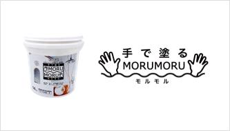 MORUMORU