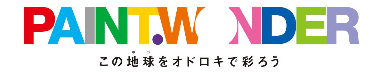 paintwonder_logo
