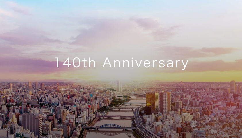140周年特設サイト