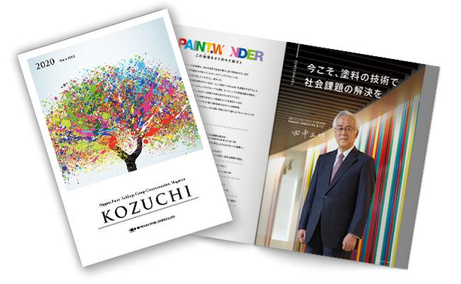KOZUCHI(こづち)