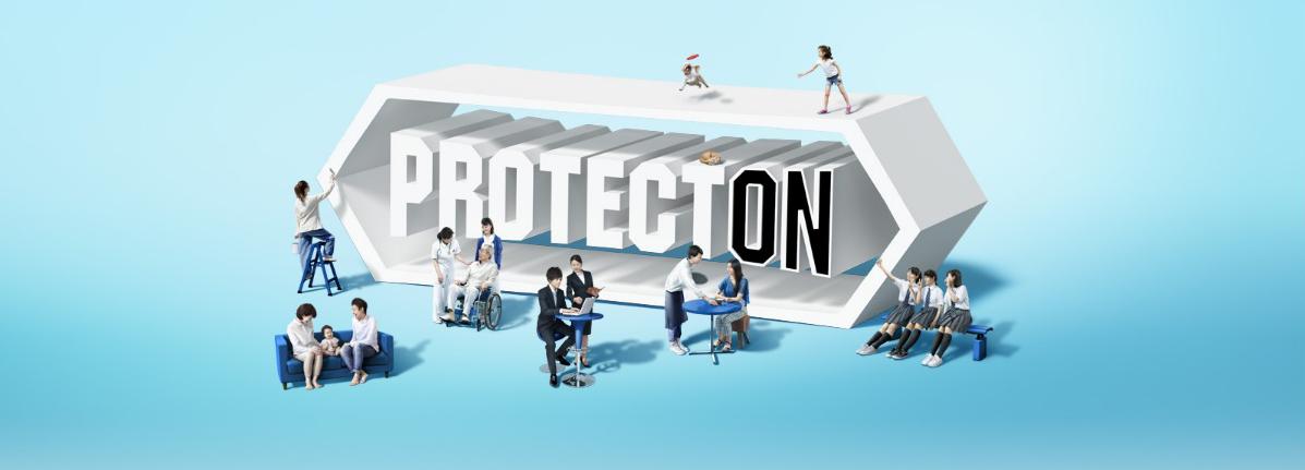 抗ウイルス・抗菌機能を備えたペイントテクノロジーブランド「PROTECTON」ブランドサイトを本日公開