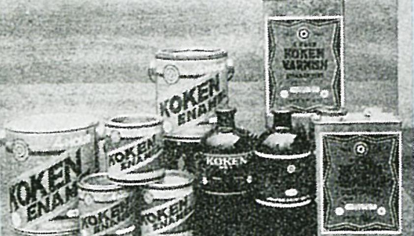 石炭酸樹脂(フェノール樹脂)塗料「コーケン」