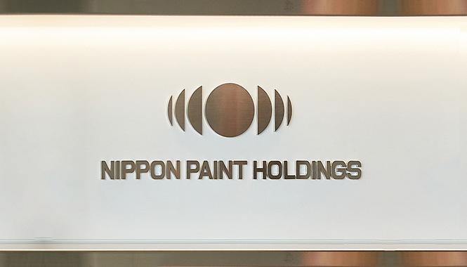 日本ペイントはおかげさまで創業140周年を迎えました