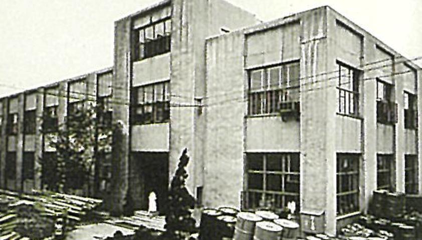 昭和29年(1954年)新設の本社研究所